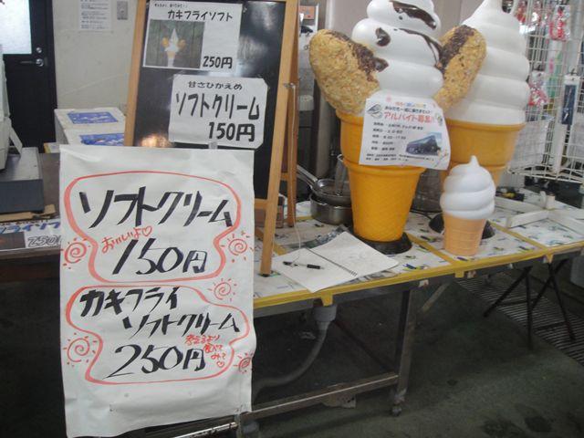20121027_牡蠣おこツーリング (6)_R