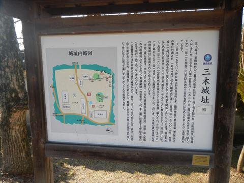 20140223_三木散策 (18)_R