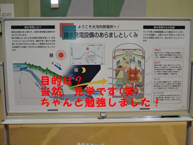 20150927_OSG生野ツー (102)_R