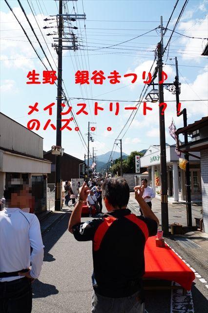 20150927_OSG生野ツー (47)_R