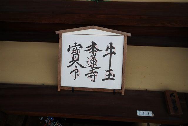 20140914_牛窓ツー2 (65)_R