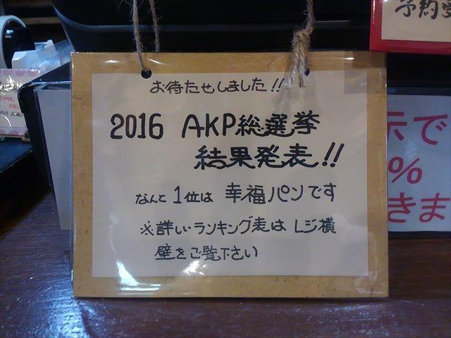 20161109_日生 (44)_R