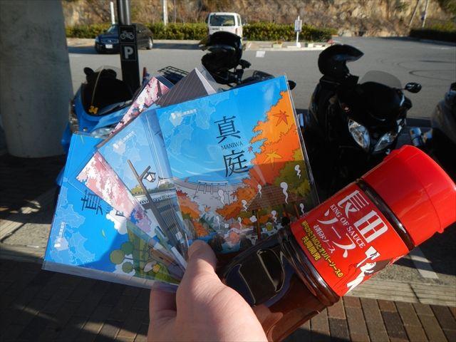 20141214_赤穂ツー (5)_R