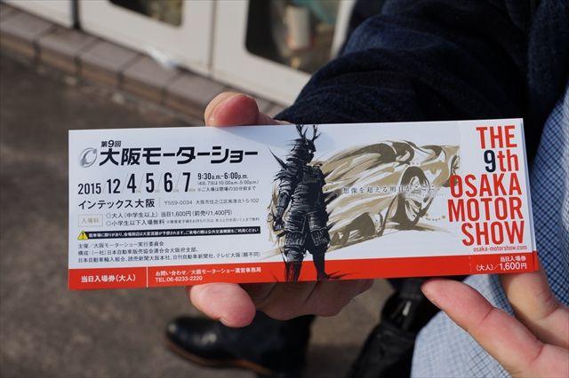 20151206_大阪モーターショー (2)_R