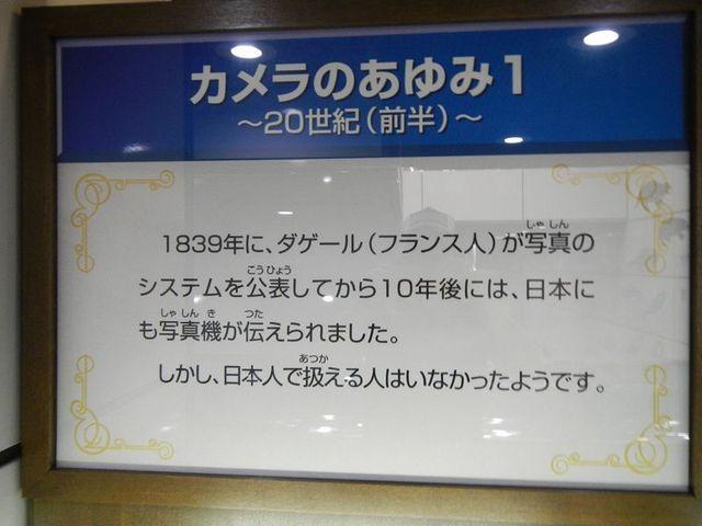 20130519_ポートアイランド (55)_R