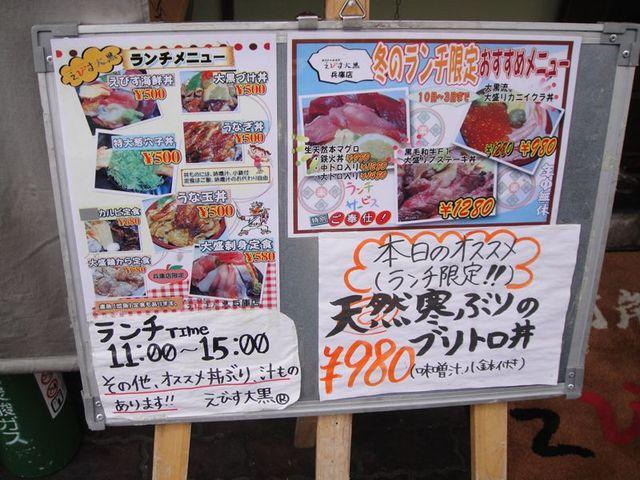 20130211_カワサキZフェア (84)_R★