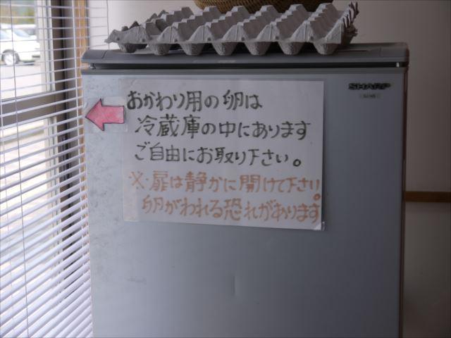 140412_プチツー多可町2 (19)_R