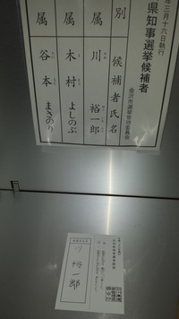 20140309_183454