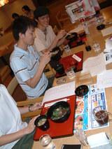 マグロ丼!