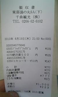 12534541.jpg