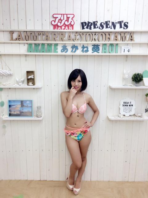 イベントin横浜♡