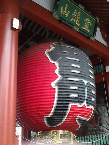 0_kaminari