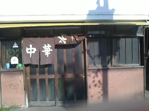 0_suzuki2