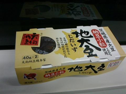 0_natto