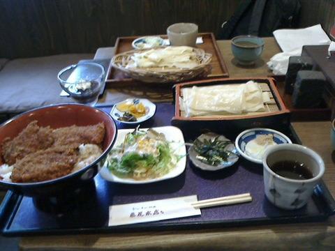 0_fuji