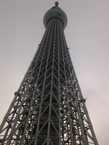 0_sky