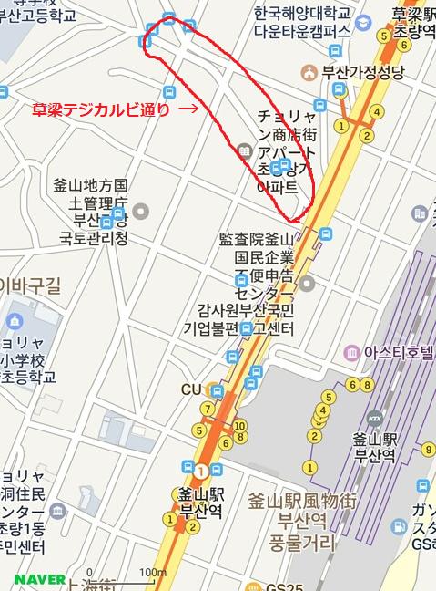 テジカルビ 通り 草梁 チョリャン 写真 フリー 素材 地図