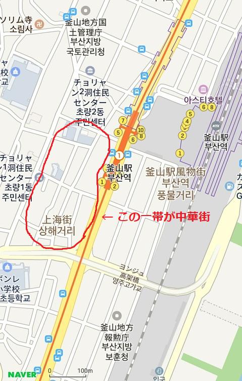 韓国 ハングル 中華街 チャイナタウン 市場 フリー 素材 写真 地図