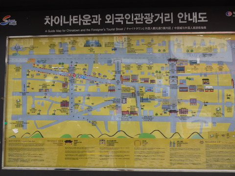 韓国 ハングル 中華街 チャイナタウン 市場 フリー 素材 写真