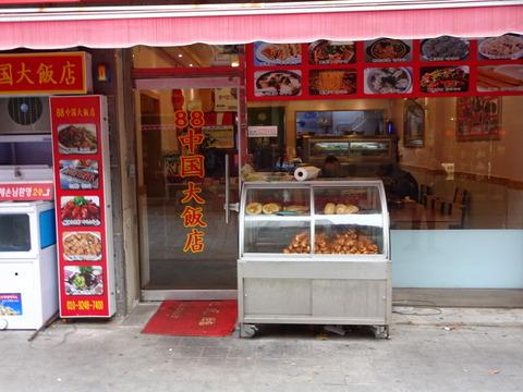 韓国 ハングル 中華街 ロシア人街 チャイナタウン 市場 フリー 素材 写真