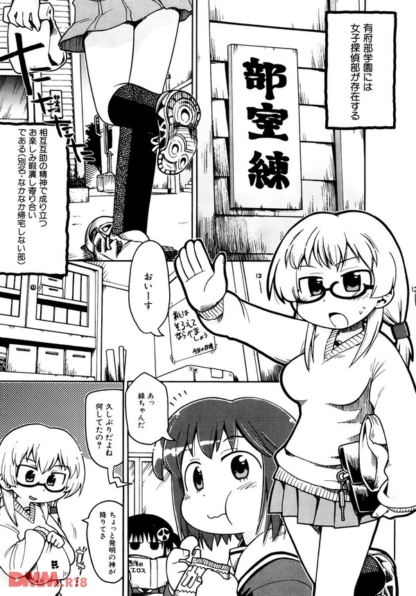 【ぷにっ】 レイプ物のエロ漫画なのにレイプ物に見えない不思議! これは抜ける、絶対! 【画像】