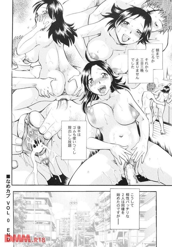 b360akubo00457-0009