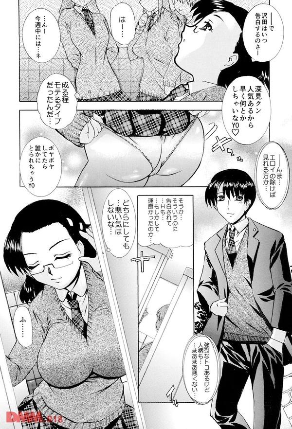 b360bkubo00625-0027
