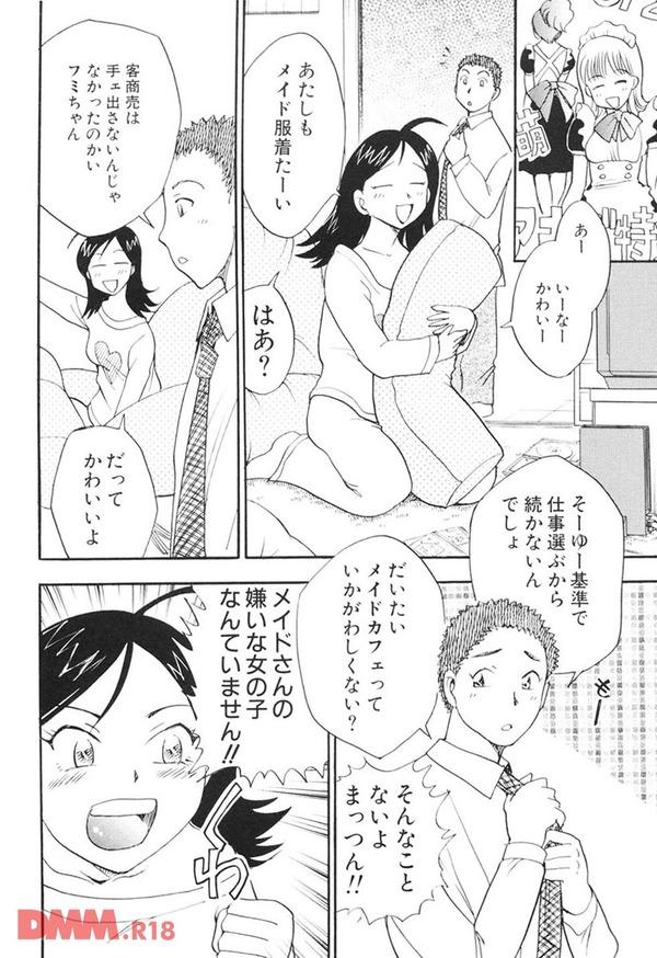 b360akubo00457-0011