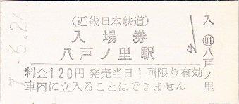 yens01