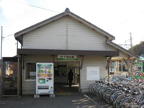 shimofukaya3
