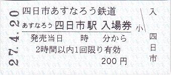 asn401