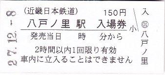 yens03