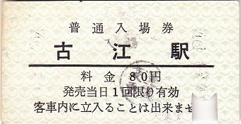 frue01
