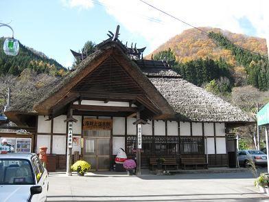 yunokami