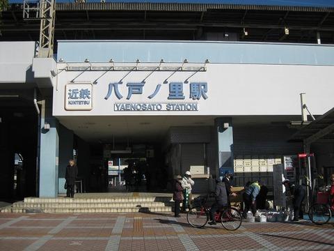 yens11