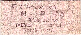 hksm01