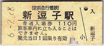 shinzushi1