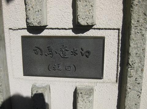 yens12