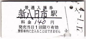 shinyou1