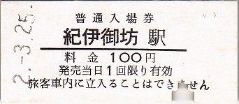 kigb01