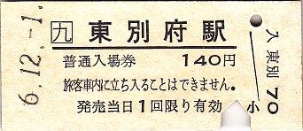 hbpp01