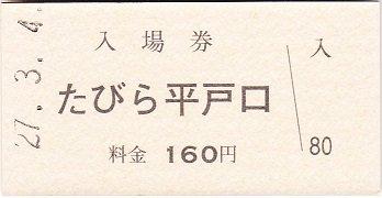 hrdg01