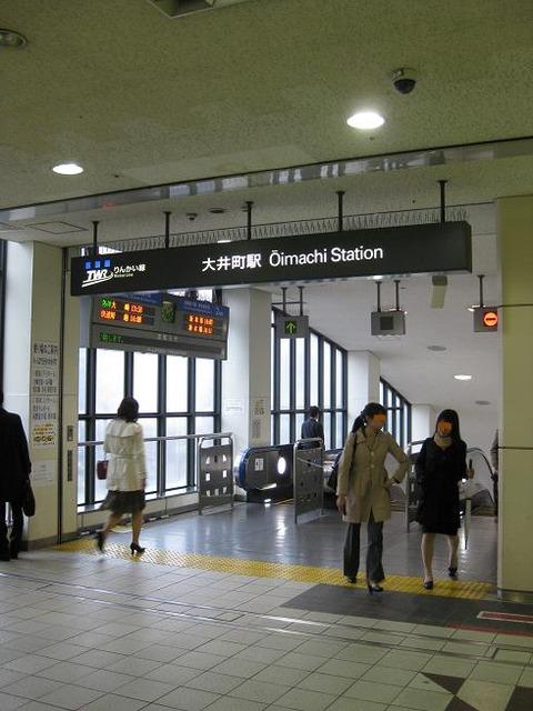 ooimachi6