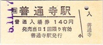 zntj01