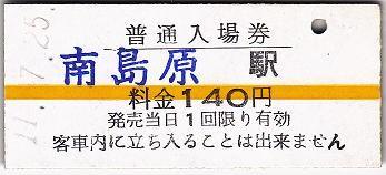minamishima1