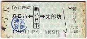 shinyou3