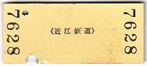 shinyou2