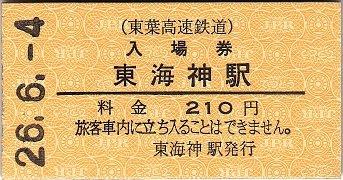 hkjn01