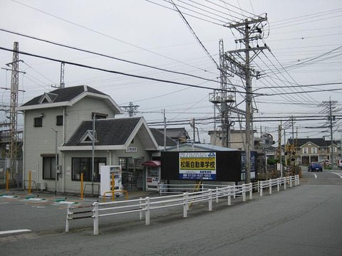 higashima3