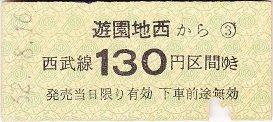 yenw05